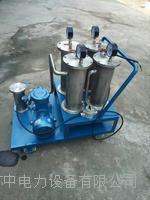 高产能多功能真空滤油机