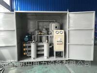 变压器厂滤油车