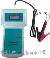 蓄电池纹波数据测试仪