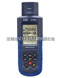 DT-9501新型核辐射检测仪DT-9501华盛昌cem
