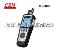 DT-9880/9881 华盛昌CEM 空气质量检测仪DT-9880/9881 环境检测仪CEM