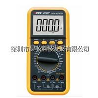 victor980+深圳胜利victor数字万用表VC980+