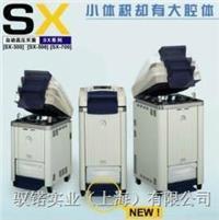 TOMY高压灭菌器/高压灭菌锅SX300