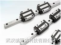 PMI直线导轨MSA30S MSA30LS MSA35S滑块轴承