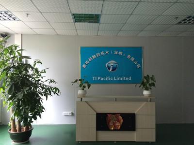 泰柏科触控技术(深圳)有限公司