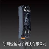 端子型信号隔离器 TRG系列