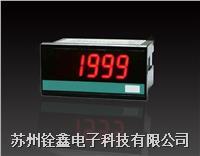 转速表、线速表、频率表 TRSZ-XSM