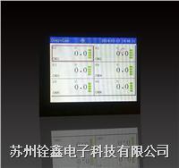 无纸记录仪 TRWZ10R