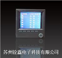 彩色无纸记录仪 TRWZ90