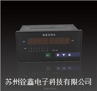温度巡检仪 TRSZ--XSL16
