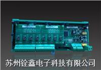 多功能信号隔离器转换控制器