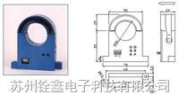 C型霍尔电流传感器 CE-C型