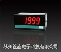 直流电压表 TRS-DV