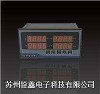 热能积算仪 TRSZ-XSJB