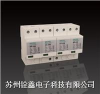 1+2 光伏直流电涌保护器