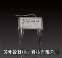YM600差压变送器