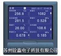 TRL-5000无纸记录仪 TRL-5000