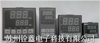 ST经济型温控器 ST