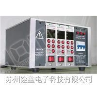 温控系统工程
