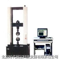 WDW-200微機控制電子萬能試驗機 WDW-200