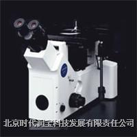 GX51 高级金相系统显微镜 GX41