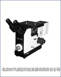 XJP-6A金相显微镜 台式金相显微镜