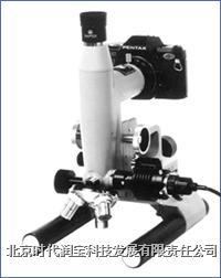 RMM辊式金相显微镜 RMM