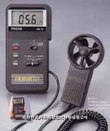 台湾泰仕便携式风速温度计 AVM-01/03