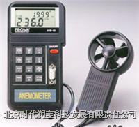 台湾宝华AVM-05 风速计风温计风量计