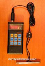 TSC-1M-4 应力集中磁检测仪 TSCM-2FM(MMT-2)