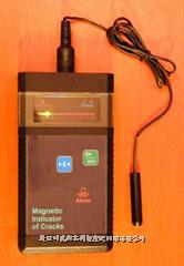 EMIC-M裂纹磁指示仪 EMIC-1M(MMT-3)