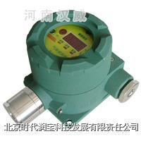 毒性气体报警器/变送器