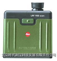 徕卡望远镜测距仪Leica LRF 900 Leica LRF 900