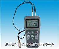 超声波测厚仪 LT150