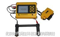 R71钢筋位置和锈蚀测定仪 R71