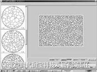 图像分析软件USFEN M3
