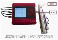 SD51全自动数字式回弹仪 SD51