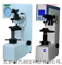 THBRV-187.5D/THBRVP-187.5E电动(数显)布洛维硬度计