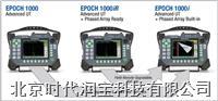 高级超声波探伤仪EPOCH 1000系列 EPOCH 1000系列