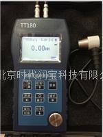 TT180穿透涂层高精度超声波测厚仪 TT180