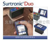 英国泰勒公司Surtronic ® Duo粗糙度仪
