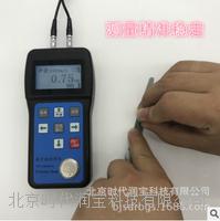 TT360超声波大量程测厚仪 TT360