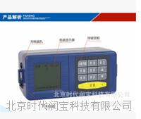 SD-2000水管漏水探测仪