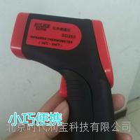 SD350红外测温仪 手持式红外线测温仪