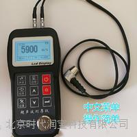 手持式超声波测厚仪 TT100/110/120/130系列