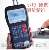 TT300测厚仪 超声波测厚仪(智能标准型)