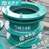 柔性防水套管DN100-2000