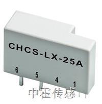 CHCS-LX闭环系列双环霍尔电流传感器