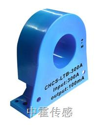 CHCS-LTB系列闭环霍尔电流传感器