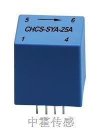 CHCS-SYA闭环系列双环霍尔电流传感器